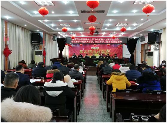 湘潭市中医医院:全面贯彻学习中央、